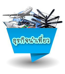 banner dl01